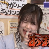 『【乃木坂46】伊藤理々杏、完全に壊れてしまう・・・『あああ〜っっっ!!!!!!!!!!!!』』の画像