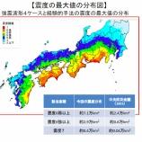 『南海トラフ巨大地震の被害想定、発表!!』の画像