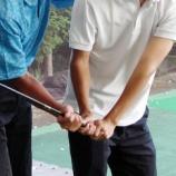 『ゴルフ練習器具 グリップ編②』の画像
