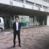 『視察へ行きました3日目 -大阪府柏原市「スタディ・アフター・アクター(SAS)」-』の画像