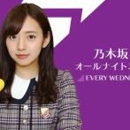 乃木坂46のANN『重大発表』って絶対にこれだろ!!!!!!!!!!!!