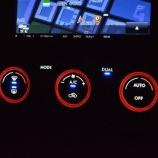 『インプレッサスポーツ エアコンパネル LED打ち換え 施工例』の画像