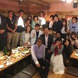 『2018/05/23 愛知県小学校の講演』の画像
