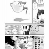 『【FF14まんが】新生エロッテさん 第25話「ボギー」』の画像