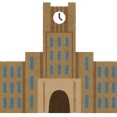 【朗報】日本のまともな大学一覧wwwwwwwwwwww