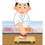 『寿司漫画における職人技www』の画像