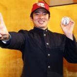 『【野球】楽天から1位指名の松井裕樹が入団合意 背番号は1に決定』の画像