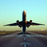 『日本航空123便墜落事故ってヤバかったらしいな』の画像