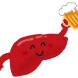『【悲報】ケンモメン、親子揃って気持ち悪い酒の飲み方をしてしまう』の画像