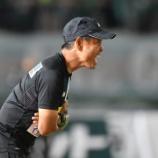 『FC岐阜 来季も引き続き指揮 大木武監督の続投を発表!! 「もっと多くの勝利をファン・サポーターの皆さんに」』の画像