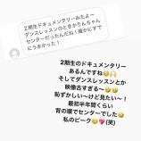 『【元乃木坂46】伊藤かりん『私のピーク・・・』』の画像