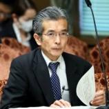 『麻生太郎財務省が国民制裁を続けるそうです。』の画像