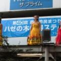 2013年 第40回藤沢市民まつり その10(ハーラウ・ナーレフアオラカの6)