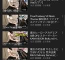 【画像】ピアニストyoutuberさん、自分の武器に気付き再生爆伸び