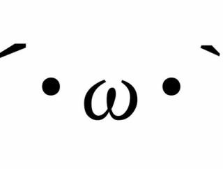 面接官「 A=B かつ B=C だが A≠C であるものの具体例を挙げてください。」