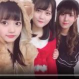 『[Weibo] なーたん「今回はメンバー(ひとみ&のん乃)との動画です👼🏼💕」【=LOVE(イコールラブ)、イコラブ】』の画像