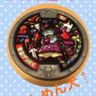 『はぐれ妖怪メダル』の画像