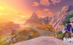 【原神】原神、光の使い方はかなり上手いと思ったよ  夕日が綺麗って思ったゲームは初めてかもしれん