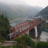 『枕崎駅と西大山駅』の画像