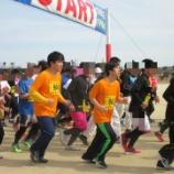 『【北九州】「ちっごマラソン」大会  エンジョイ』の画像
