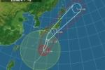 超大型の台風21号(ラン)が接近中!〜JR学研都市線では22日は列車本数削減したりするそうな〜