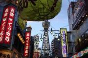 米国人女性 「大阪で、新世界という所に迷い込んだ。日本でこれまでに感じたことのない危険な雰囲気を感じた」