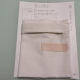 『「描く」を愉しむ ミドリ「MD Notebook Bag Cotton」』の画像