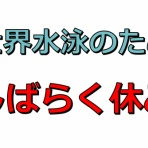 フリースタイルダンジョンまとめ MCバトル動画