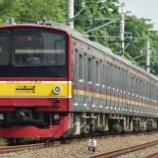 『205系横浜線H23+H4編成、ヘッドライトLED化試験』の画像
