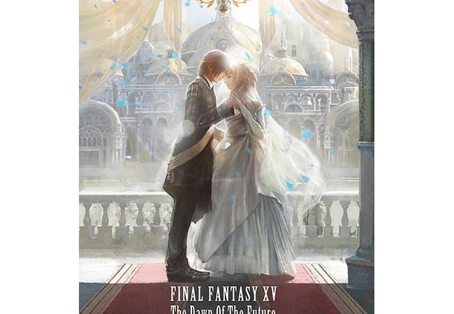 【朗報】FF15の開発中止DLCが小説として復活!!