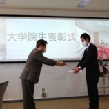 『RMB表彰学生』の画像