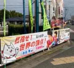 よくやった!水谷隼/伊藤美誠ペア!金メダルおめでとう!