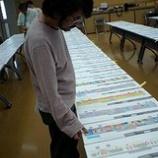 『小田急電鉄の絵画コンテスト』の画像
