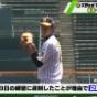 【悲報】藤浪晋太郎さん、ついに阪神ファンからも見放され始める