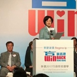 『林鄭月娥(キャリー・ラム)が行政長官選に出馬へ、「故宮博物館問題」で攻撃される』の画像