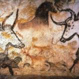 『行った気になる世界遺産 ヴェゼール渓谷の先史的景観と装飾洞窟群』の画像