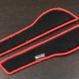 『ドアポケットラグ Audi A3/S3/RS3用開発中!!』の画像