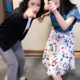 『【乃木坂46】楽しそうw 生田絵梨花 フルテンションで『足元にお手元〜!』を披露wwwww』の画像