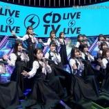 『【日向坂46】爽やかすぎるw CDTVライブ! ライブ!『ソンナコトナイヨ』披露!!!キャプチャまとめ!!!』の画像