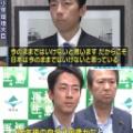 【衆院選】「イケメンすぎる」 小泉進次郎氏の人気健在! 聴衆とグータッチ、ツーショット写真をねだる女性も