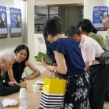 『台風の兵庫県シリーズから何とか帰ってきました』の画像