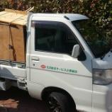 『桑名市大山田団地より不用品の回収をさせて頂きました。』の画像