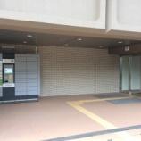 『戸田市役所1階入口外に「宅配ロッカー」が設置されました』の画像