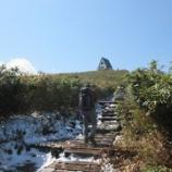 『兵庫県の山「氷ノ山」』の画像