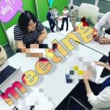 『キャスティンググループのミーティング』の画像