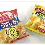メンタリストDaiGo「会社経営者さん揚げ物ラーメンポテチ菓子パンファーストフード食ってるような社員は首にしろ」