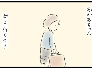 母の生い立ち 続々編⑦