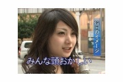 虚偽申請、「戦争展」後援を3年間拒否 福岡市 市民団体「政治的主張しない」と申請したのに展示物に「アベ政治許さない」と表記