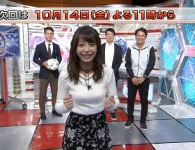 【朗報】TBS宇垣美里アナのおっぱいが揺れてるwwww