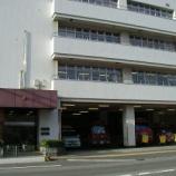 『【早稲田】消防署見学』の画像